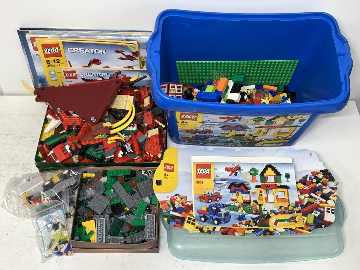 【ジャンク】LEGO レゴ◆5508 基本セット 青のコンテナ スーパーデラックス/6751 レッドドラゴン/4998 ステゴサウルス □