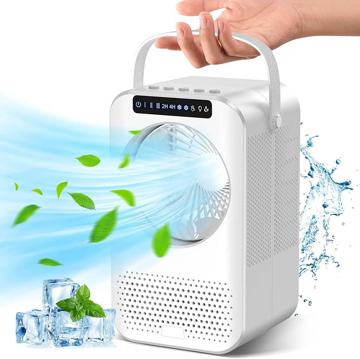8 冷風扇 冷風機 卓上 小型 冷風扇風機 卓上冷風扇【5℃冷却】風量3段階 加湿ミスト ミニ冷風扇 タイマー 大容量600ml