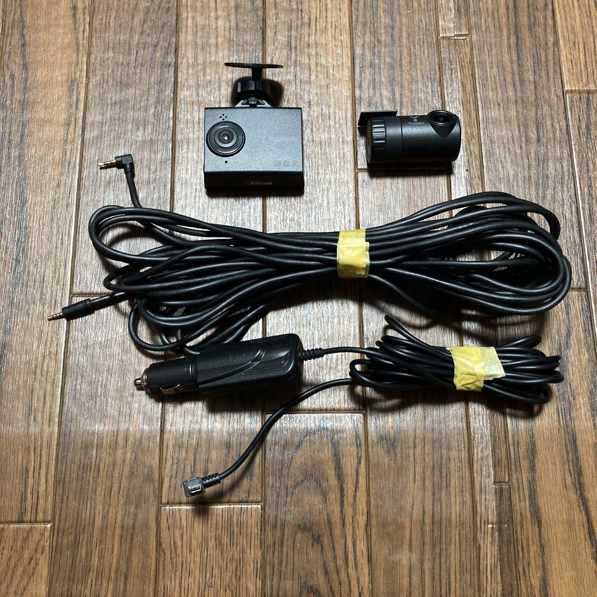 ユピテル ドライブレコーダー SN-TW9500 リアカメラセット