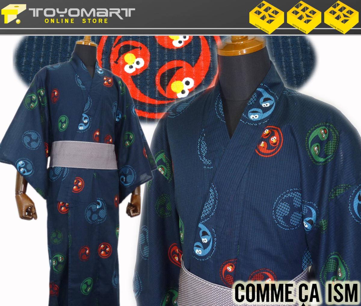 6015●コムサイズム COMME CA ISM●新品 UA01 メンズ浴衣・帯セット 紺 定価12800円