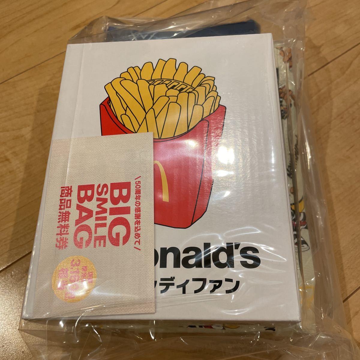 【2セット】即決 送料無料 マクドナルド 2021 夏の福袋 新品 バック ポテト ハンディファン ポーチ バッグ タオル