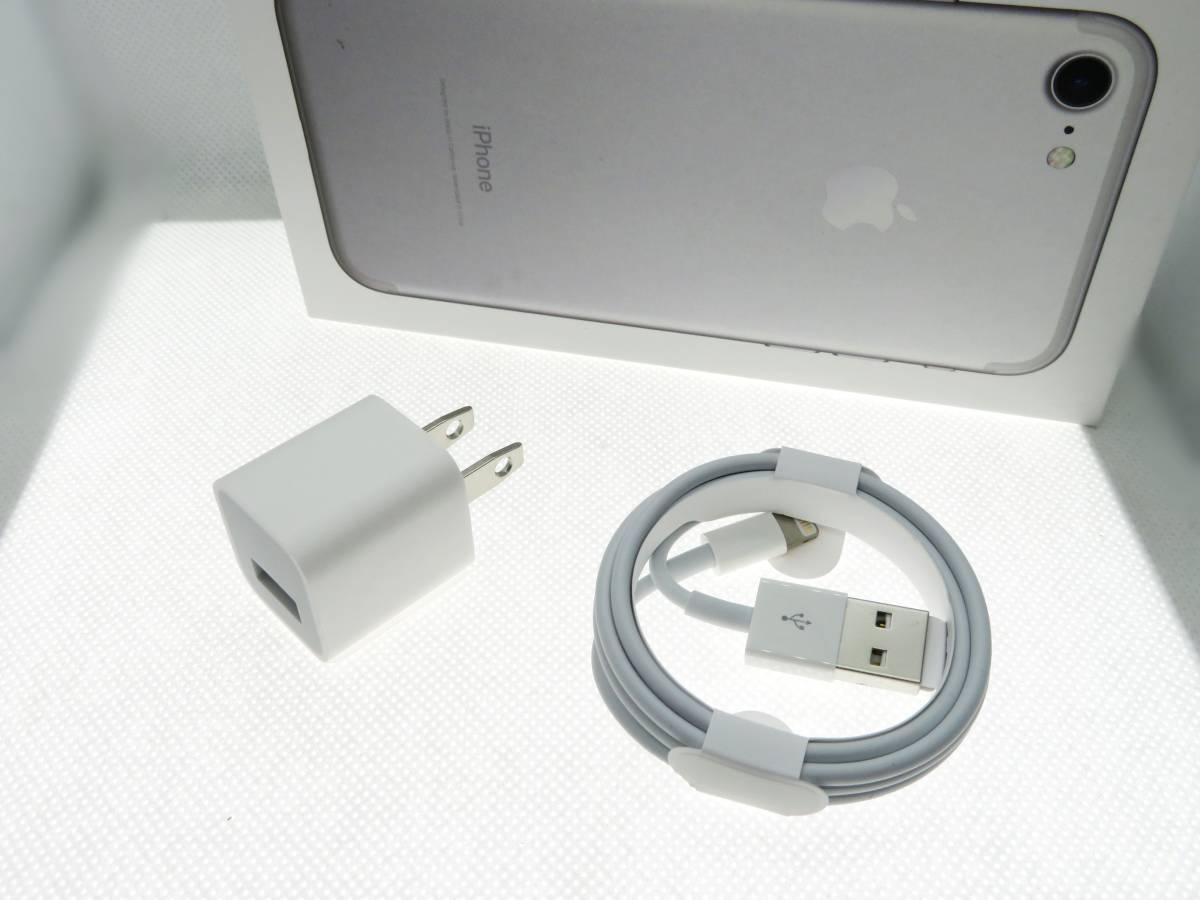 100円~◆ iPhone アイフォン アップル純正品 充電器 ライトニングケーブル 充電ケーブル アダプターセット 新品未使用品
