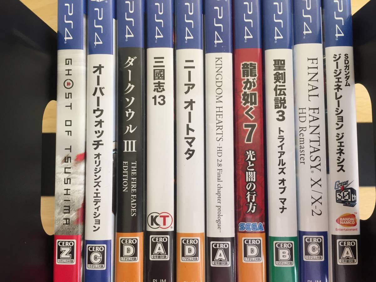 12-20/PS4 ソフト ジャンク 10本 セット オーバーウォッチ 三國志13 ニーアオートマタ 龍が如く7 他