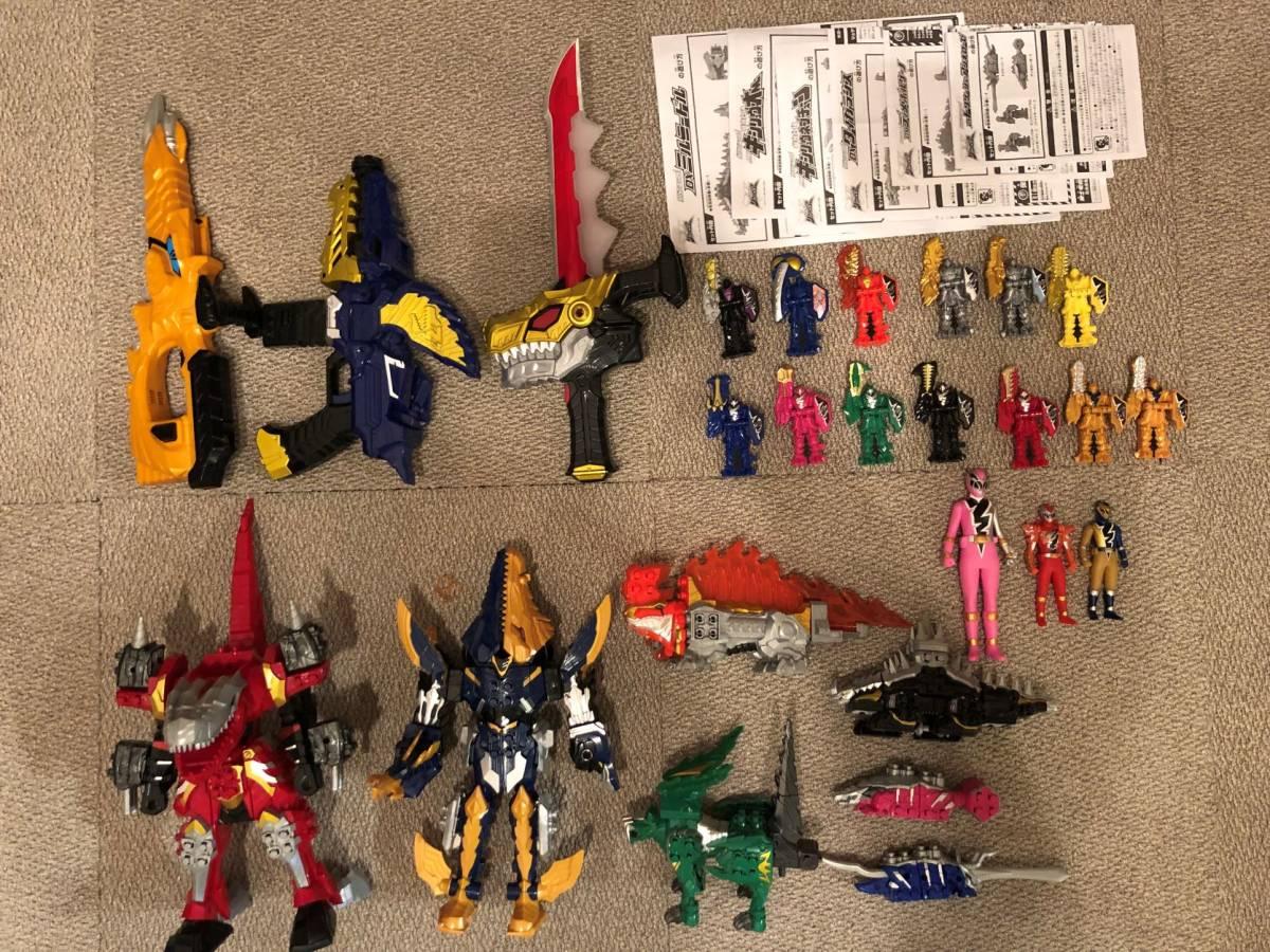 ¥1~ 騎士竜戦隊リュウソウジャー おもちゃセット