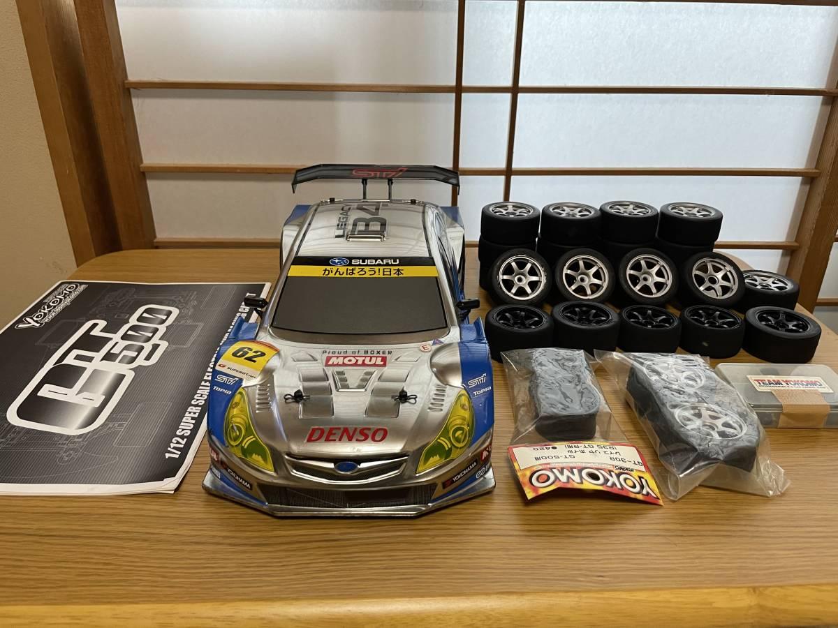 お買得 中古 美品・動作品 Yokomo GT500 ヨコモ サーボ、ブラシレスモータ、タイヤ&ホイール多数付