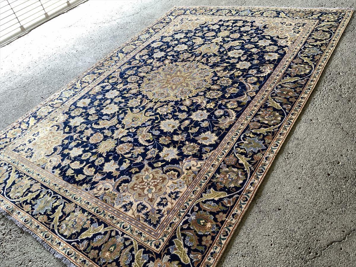 326×226cm ペルシャ絨毯 絨毯 ラグ アンティーク家具 マジック カーペット 01BEPRB210830026E