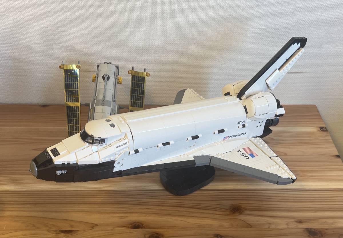 レゴ (LEGO) NASA スペースシャトル ディスカバリー号 10283