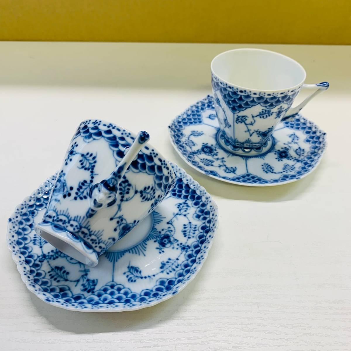 ROYAL COPENHAGEN ロイヤルコペンハーゲン ブルーフルーテッドフルレース ペアコーヒーカップ&ソーサー(顔付き)/ ブランド食器 洋食器