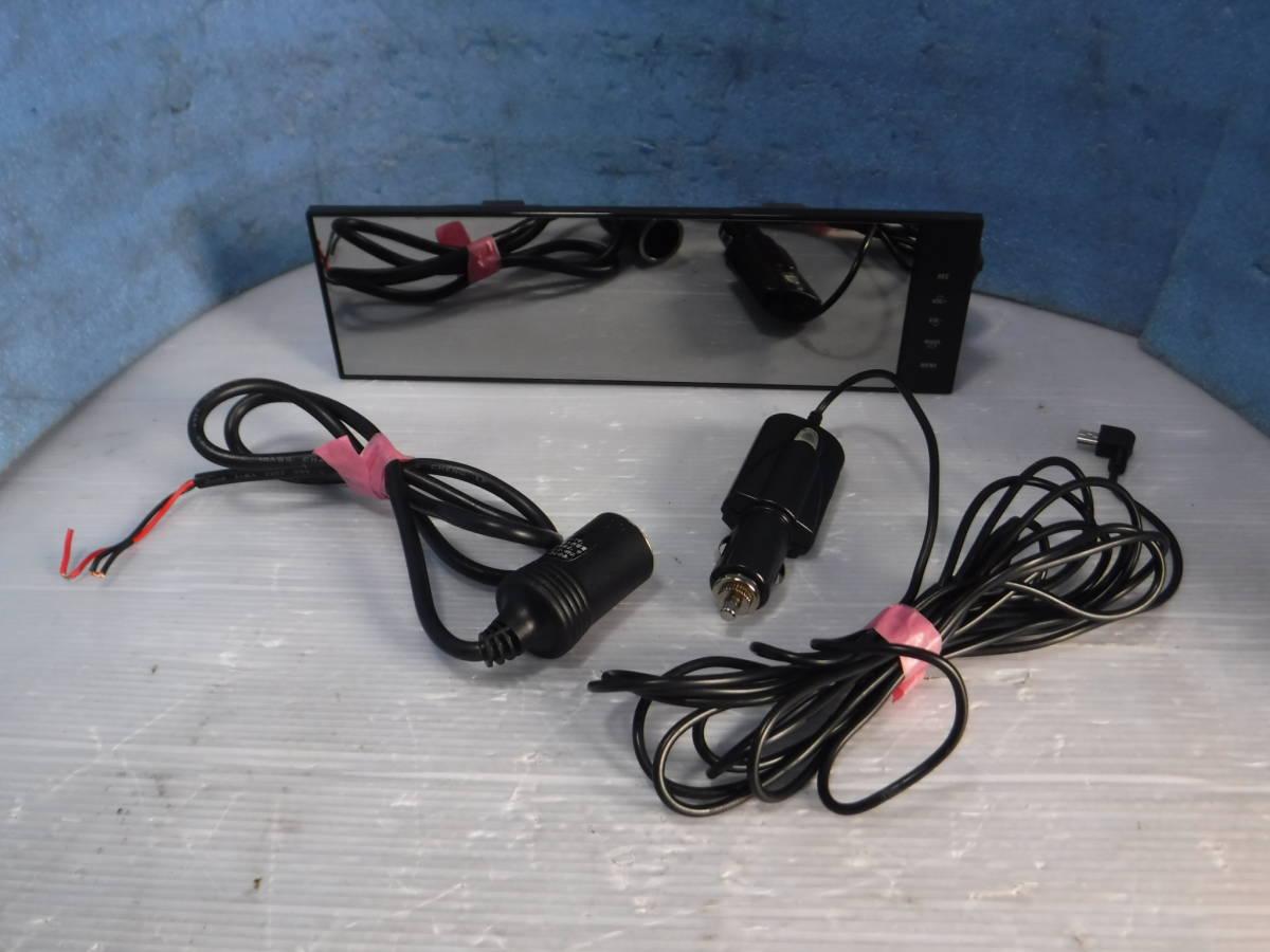 ユピテル YUPITERU DRY-FH220M ドライブレコーダー ミラー型ドライブレコーダー