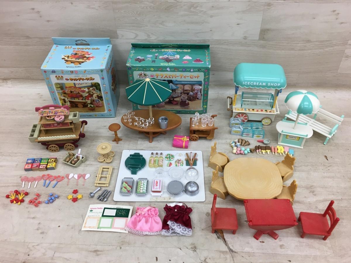 〇横浜店〇【セット】シルバニアファミリー アイスクリームショップ テラスでパーティーセット キャンディーワゴン テーブル 玩具 おもちゃ