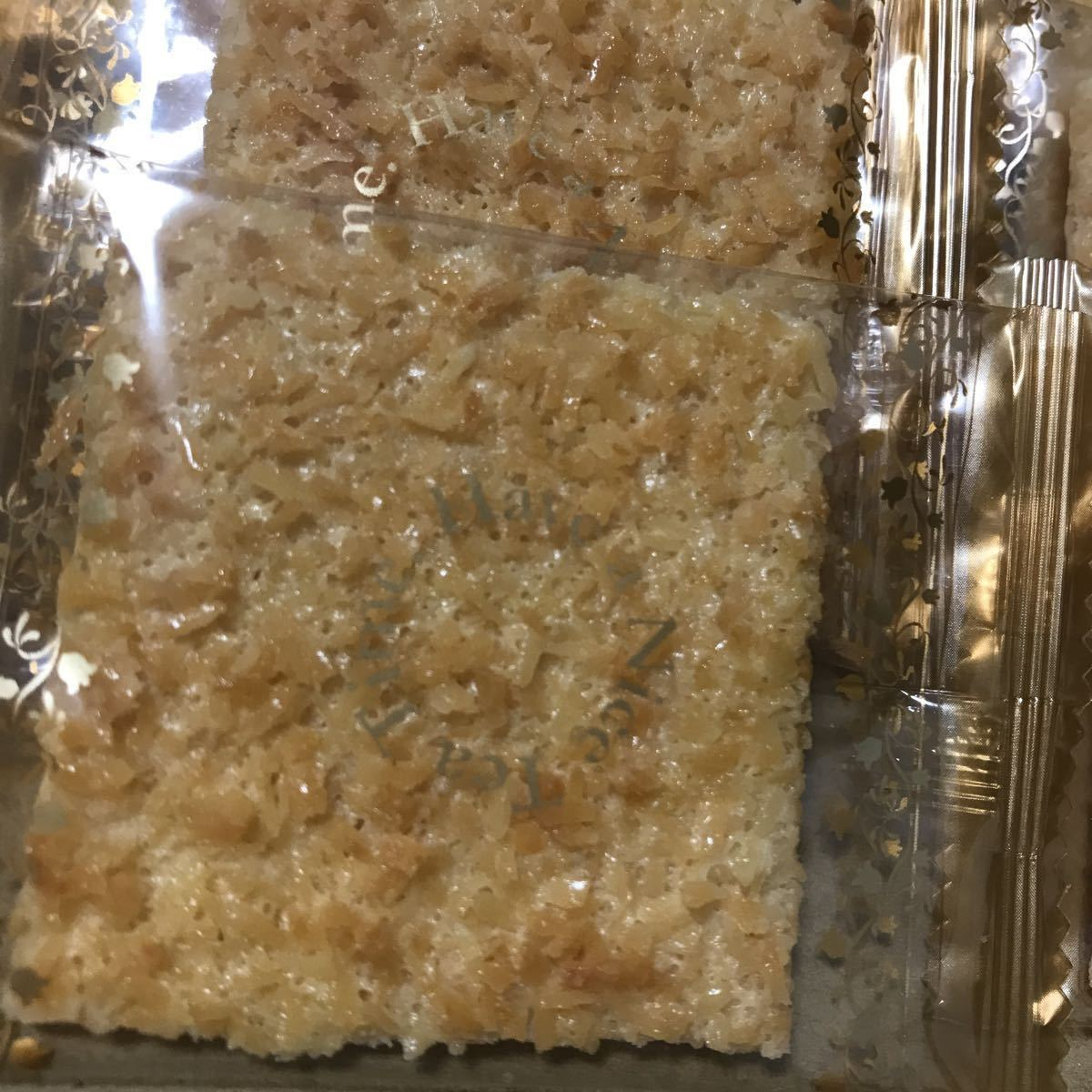 ★湘南クッキー ココナッツ 32枚 訳あり ワケあり お菓子 お買い得★