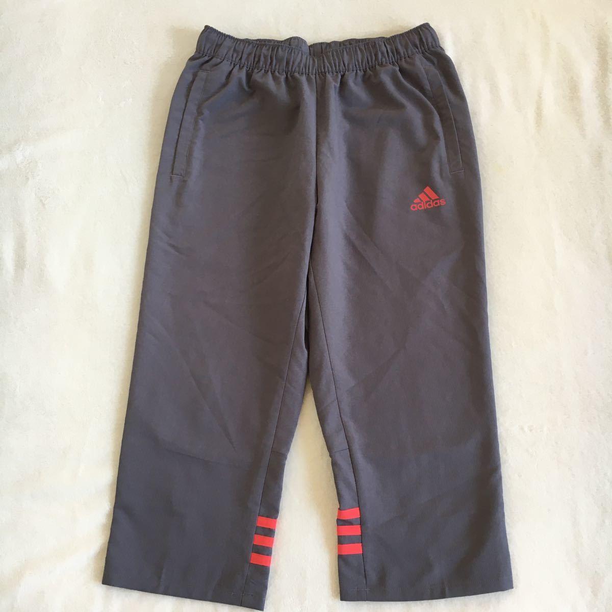 【S】adidas 七分丈パンツ スポーツウェア ランニング ヨガ ピラティス フィットネス 【送料無料】【美品】