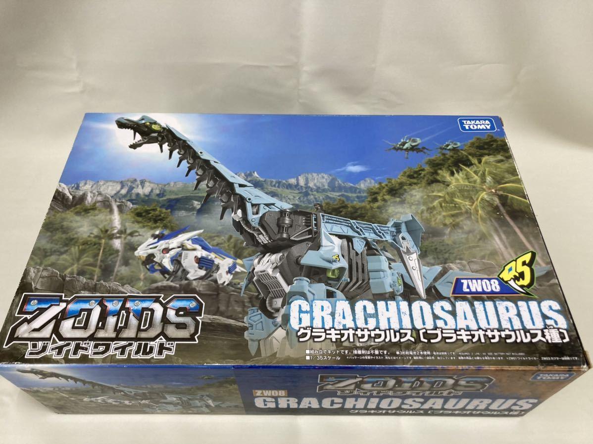 ゾイドワイルド ZOIDS グラキオサウルス タカラトミー