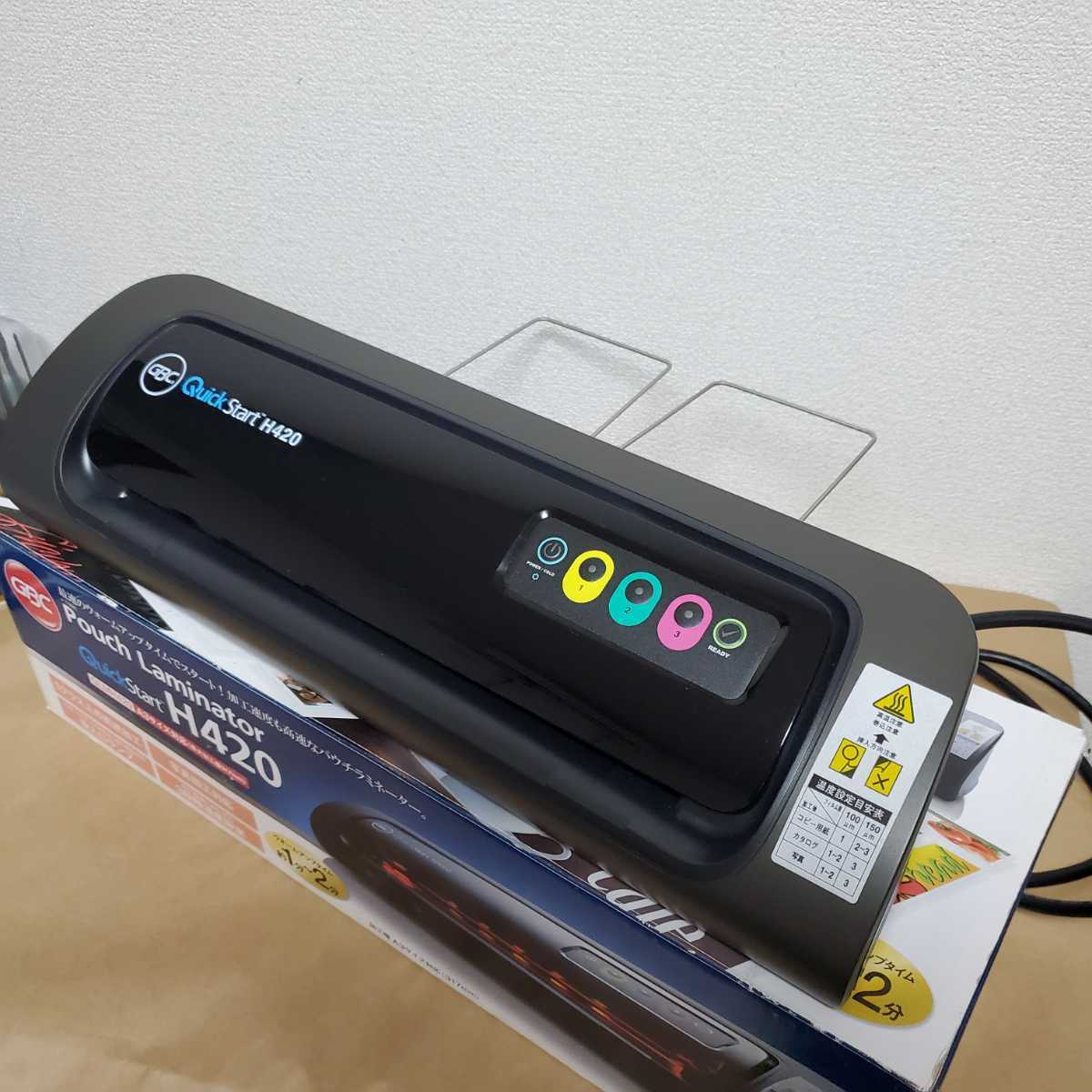 中古 GBC パウチラミネーター GLMH420 2011年製 アコブランズジャパン A3 写真加工