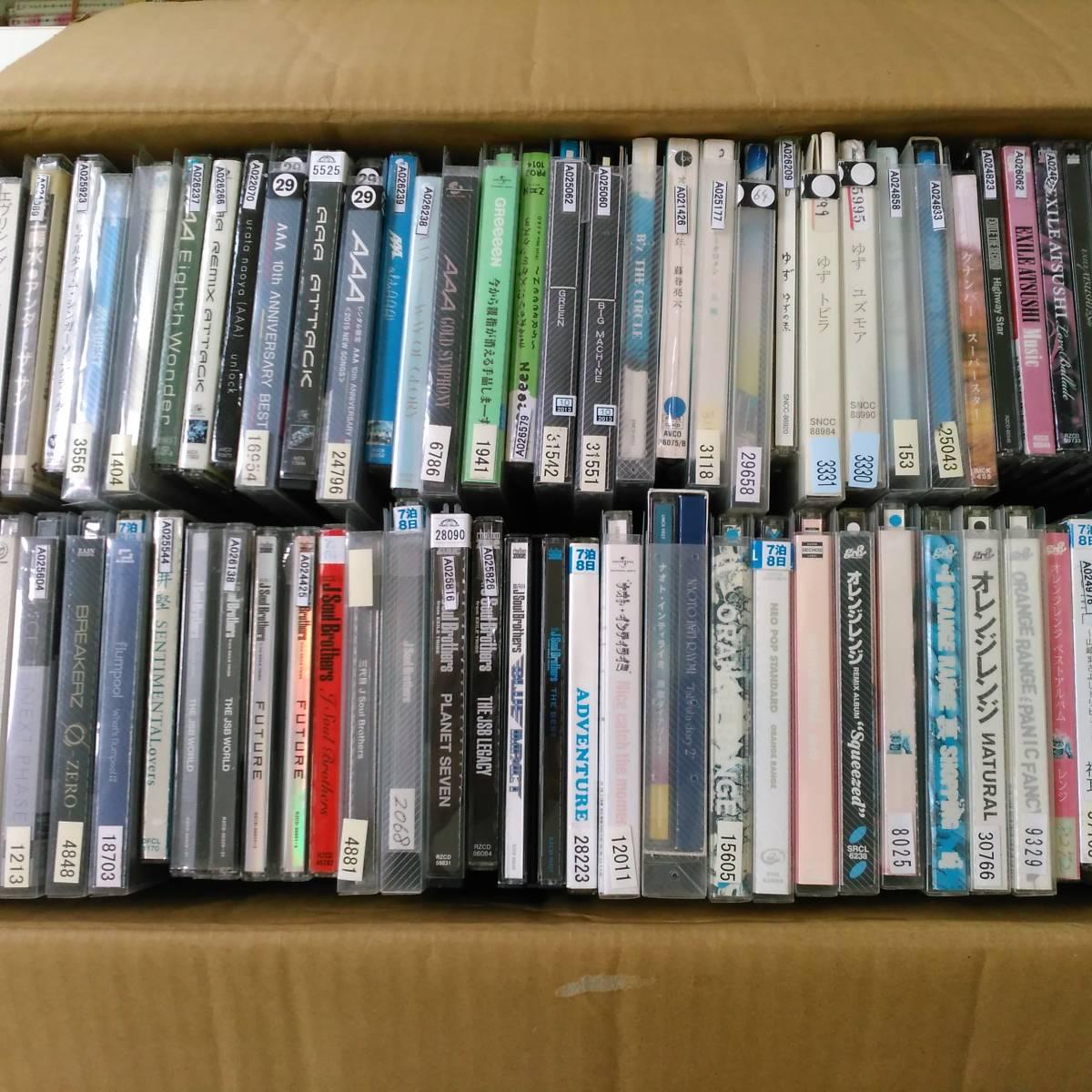 CDアルバム76枚【1円スタート】☆J-POP男性B(B'z・Mr.Children・GReeeeN・AAA・ゆず・EXILE他)