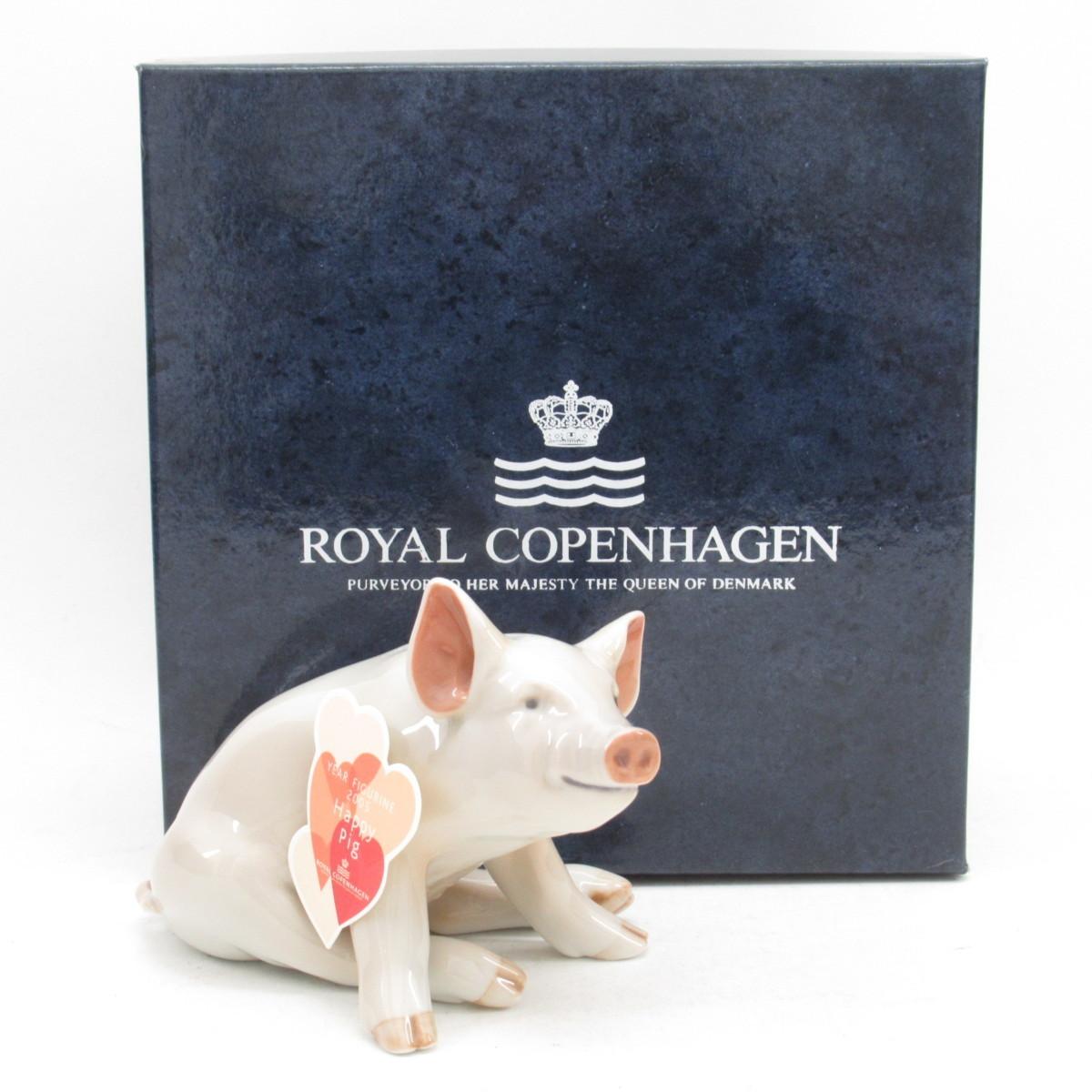 1円~ ロイヤルコペンハーゲン 2005年 ハッピーピッグ イヤーフィギュリン 箱付き 置物/豚/Royal Copenhagen o118oyfu-1102025【O商品】