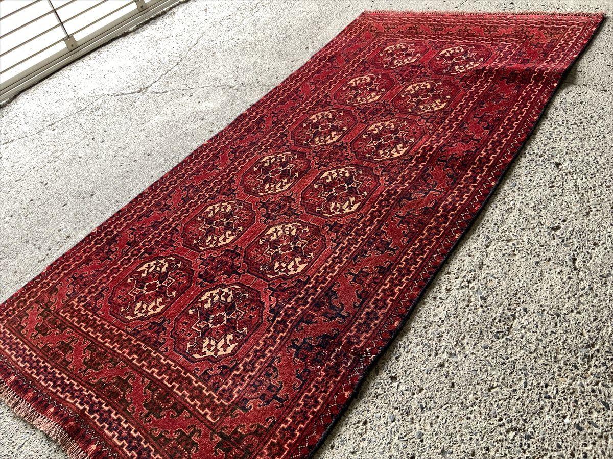 194×96cm アフガニスタン産 絨毯 ラグ アンティーク家具 マジック カーペット 01AJARL210830018D