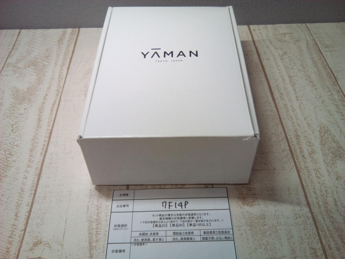 コスメ YAMAN ヤーマン レイボーテ Rフラッシュ ハイパー STA-205 7F14P