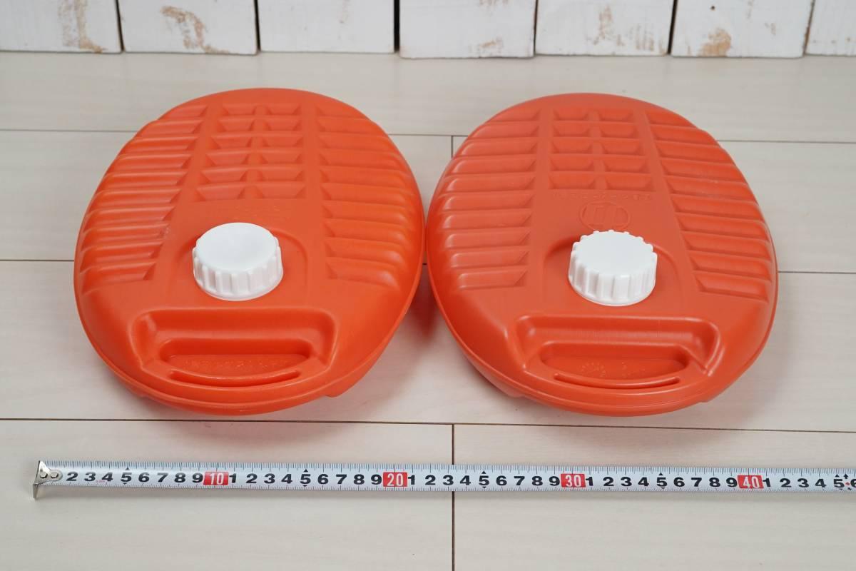 中古 湯たんぽ プラスチック 2個セット