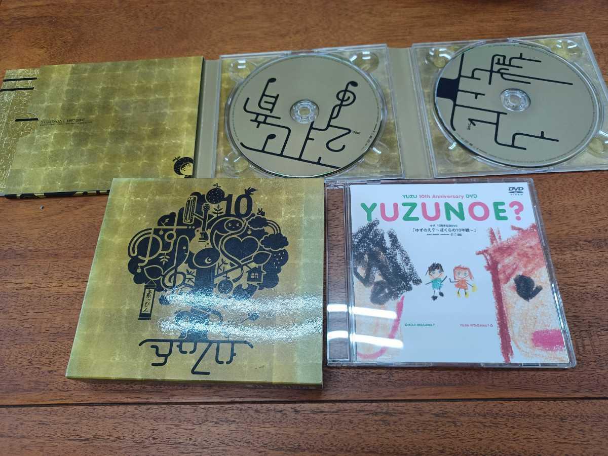 ゆず『ゆずのね 1997-2007』初回限定盤2CD+DVD42分収録☆ベストアルバム