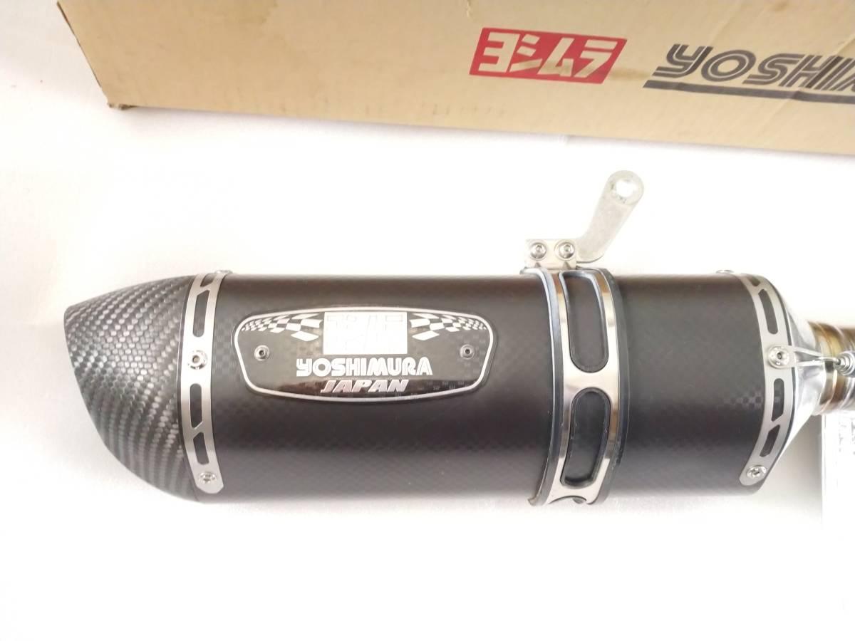 送料込みヨシムラ ニンジャ250 EX250L ABS無~取り外し【検】スリップオン ニンジャ400 ninja250 Z250 YOSHIMURA サイクロン カーボン