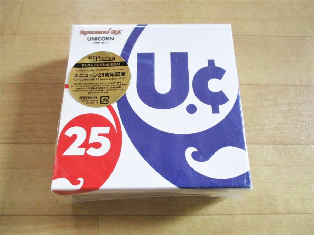 ユニコーン 25th アルバムコレクションBOX 限定盤DVD+CD9枚 紙ジャケット 美品 グッズ