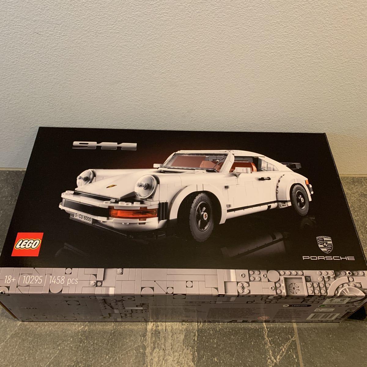 ポルシェ 911 タルガ レゴ LEGO ジャンク