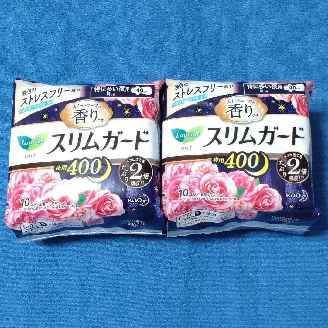 ロリエ スリムガード ナプキン 40cm スイートローズの香り (10枚入)×2個