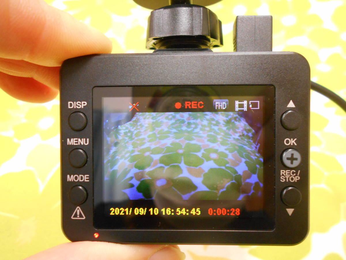 D-478★ユピテル DRY-ST2100 ドライブレコーダー 8GBHCカード付き ★シガーソケット電源♪
