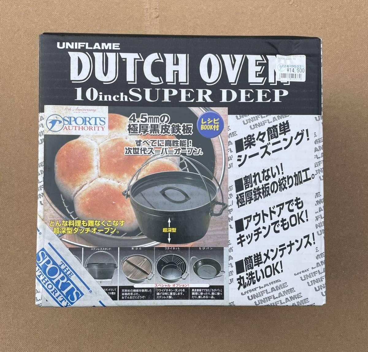 ■新品 未使用品 ユニフレーム UNIFLAME 10inch SUPER DEEP ダッチオーブン
