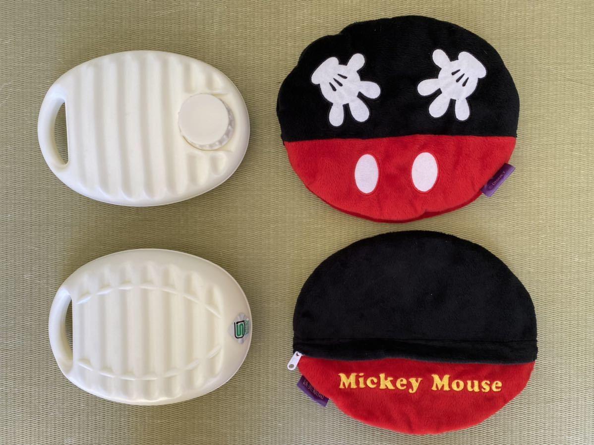 ミッキーマウス ミニ湯たんぽ 読売新聞限定品 2個セット