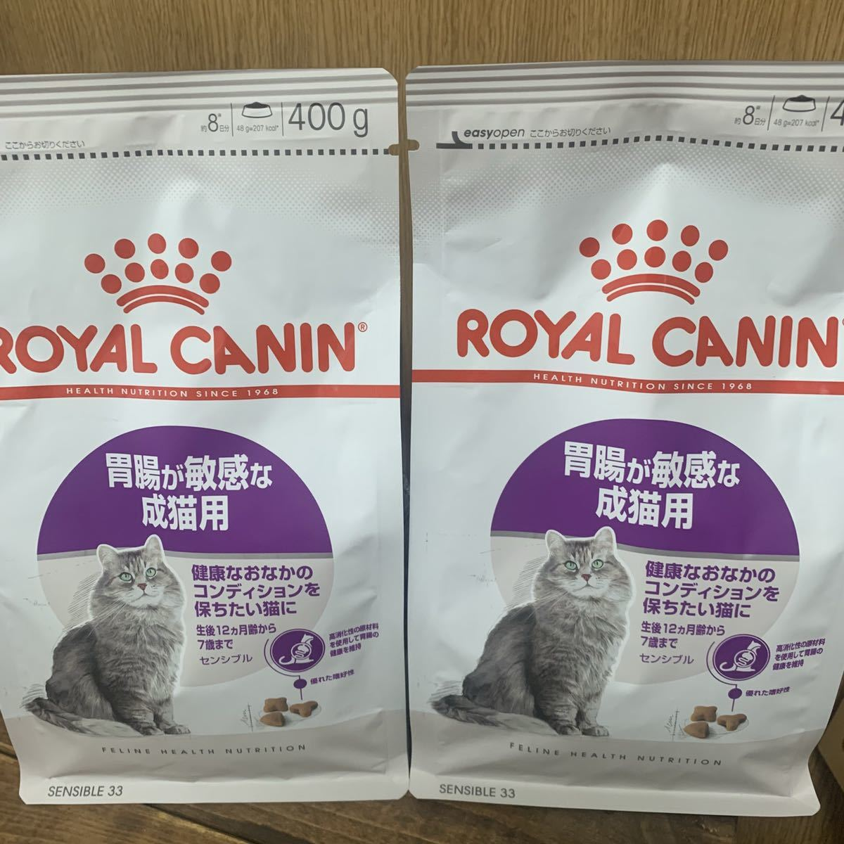 ロイヤルカナン センシブル 胃腸がデリケートな猫用 400g 2袋 セット 猫 ROYAL CANIN