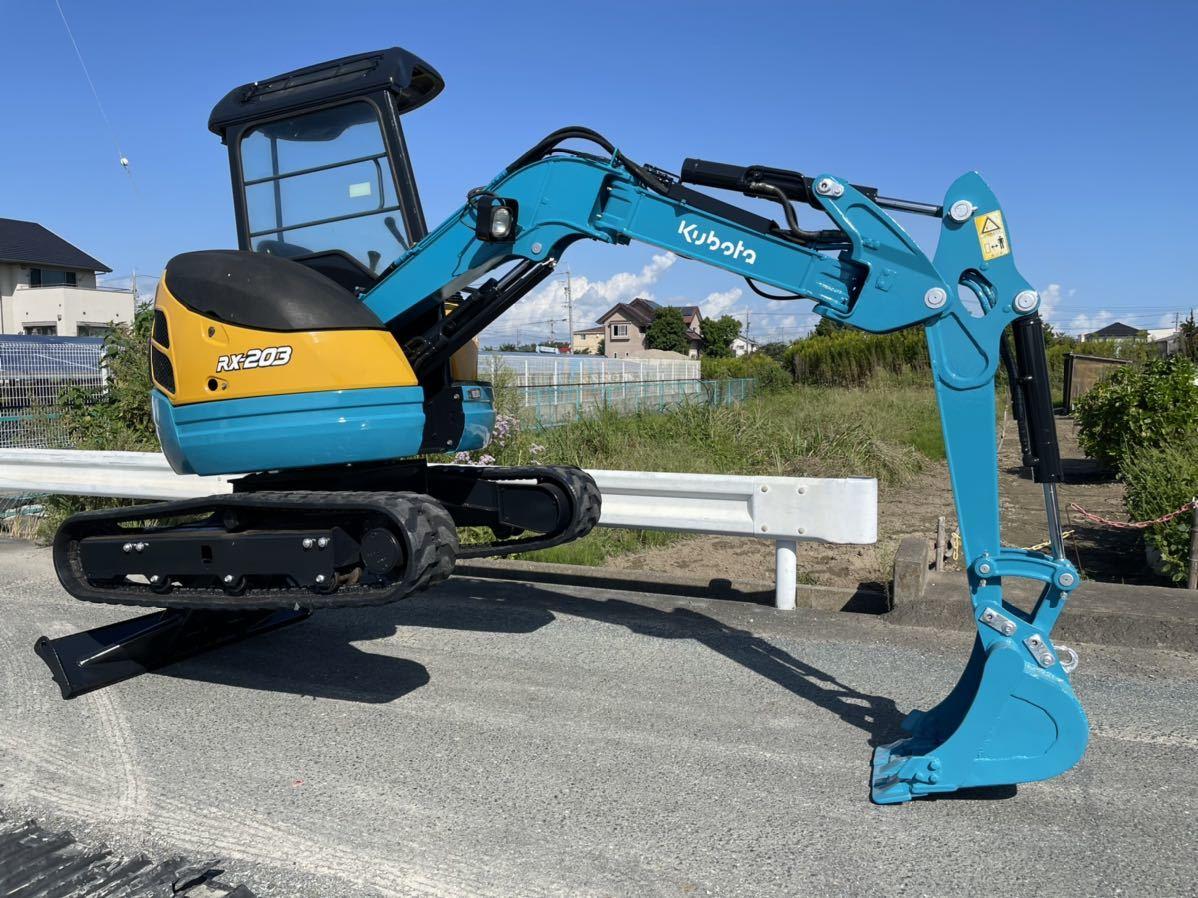 クボタ KUBOTA RX203S油圧ショベル,2トンクラス,倍速付・操作パターン切替可能,中古ミニユンボ下取り可能