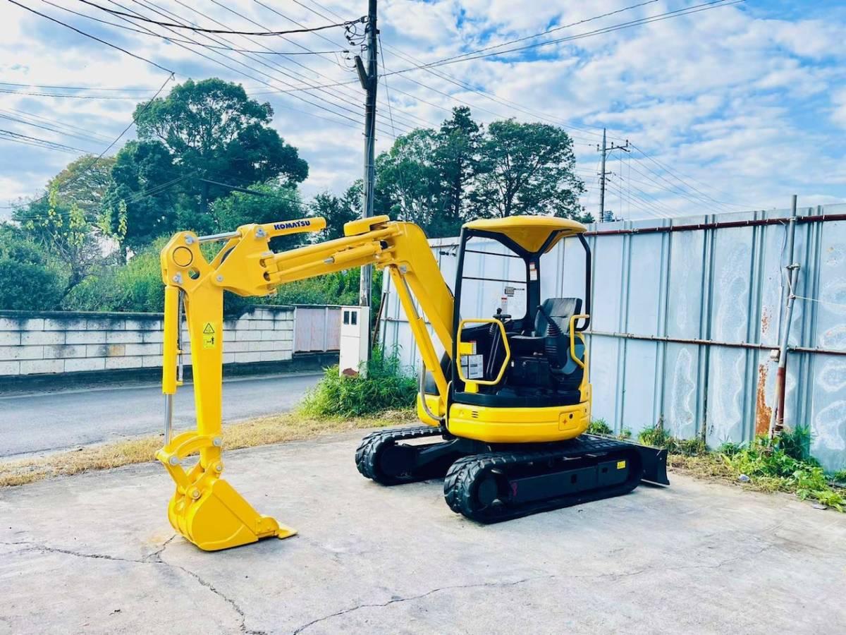 コマツ KOMSTDU PC30UU-3 重機 ユンボ 建設機 バックホー 油圧ショベル ショベル 4マルチ シート新品