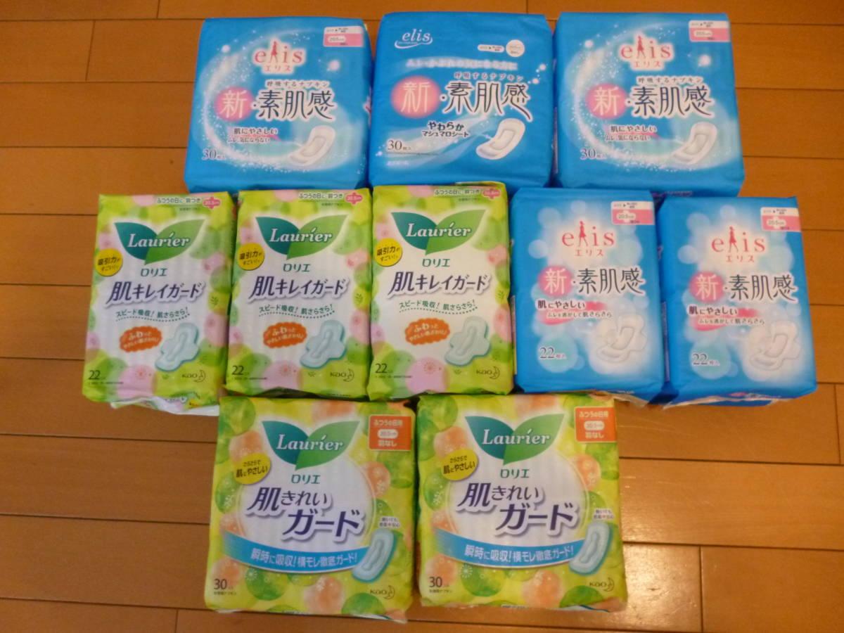 ★未使用★elisエリス素肌感・ロリエきれいガード生理用ナプキン  10袋まとめ売り