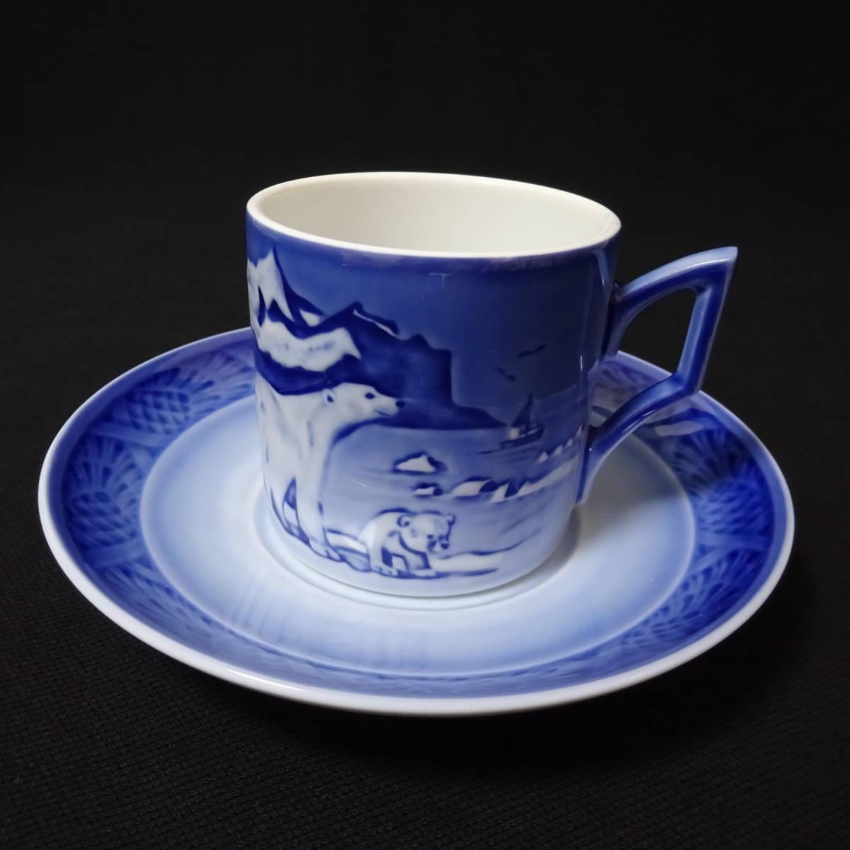 【1150608-175】ロイヤルコペンハーゲン 美品 2010年 イヤーカップ&ソーサーセット 白くま 食器 インテリア 80サイズ発送同梱不可