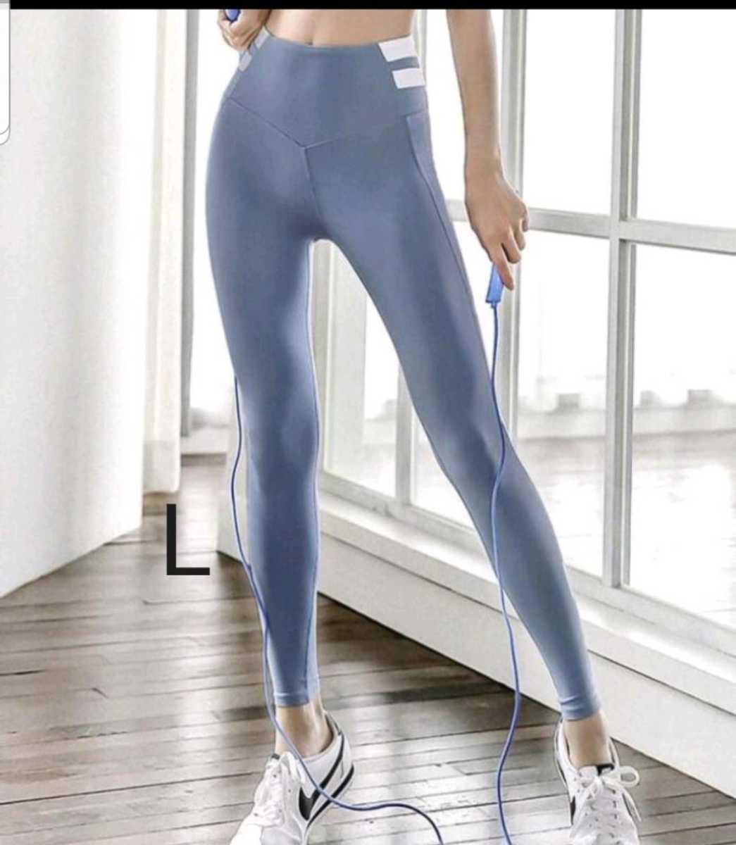 サイズL ヨガ ウェア  レギンス フィットネスパンツ ジョギング ランニングパンツyg699