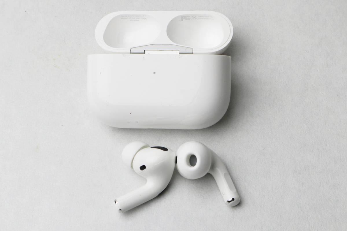 【正規品】Apple アップル AirPods Pro エアーポッズ プロ おまけ付き ワイヤレスイヤホン イヤホン