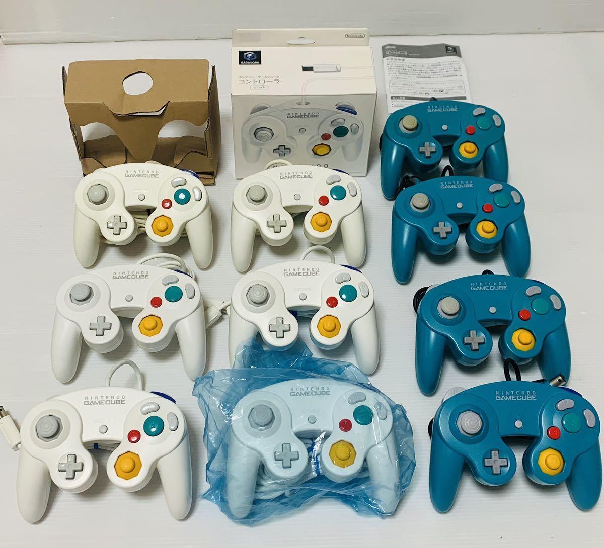 ゲームキューブ コントローラ エメラルド ホワイト 10個セット 動作良好品 ジャンク品セット GC ニンテンドー 1円スタート