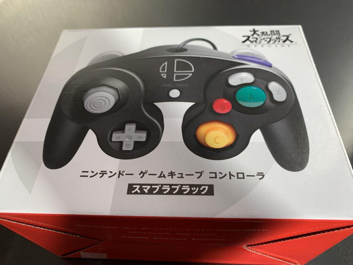 【新品未使用】純正品 ゲームキューブコントローラー スマブラブラック Nintendo Switch 大乱闘スマッシュブラザーズSPECIAL スイッチ ②