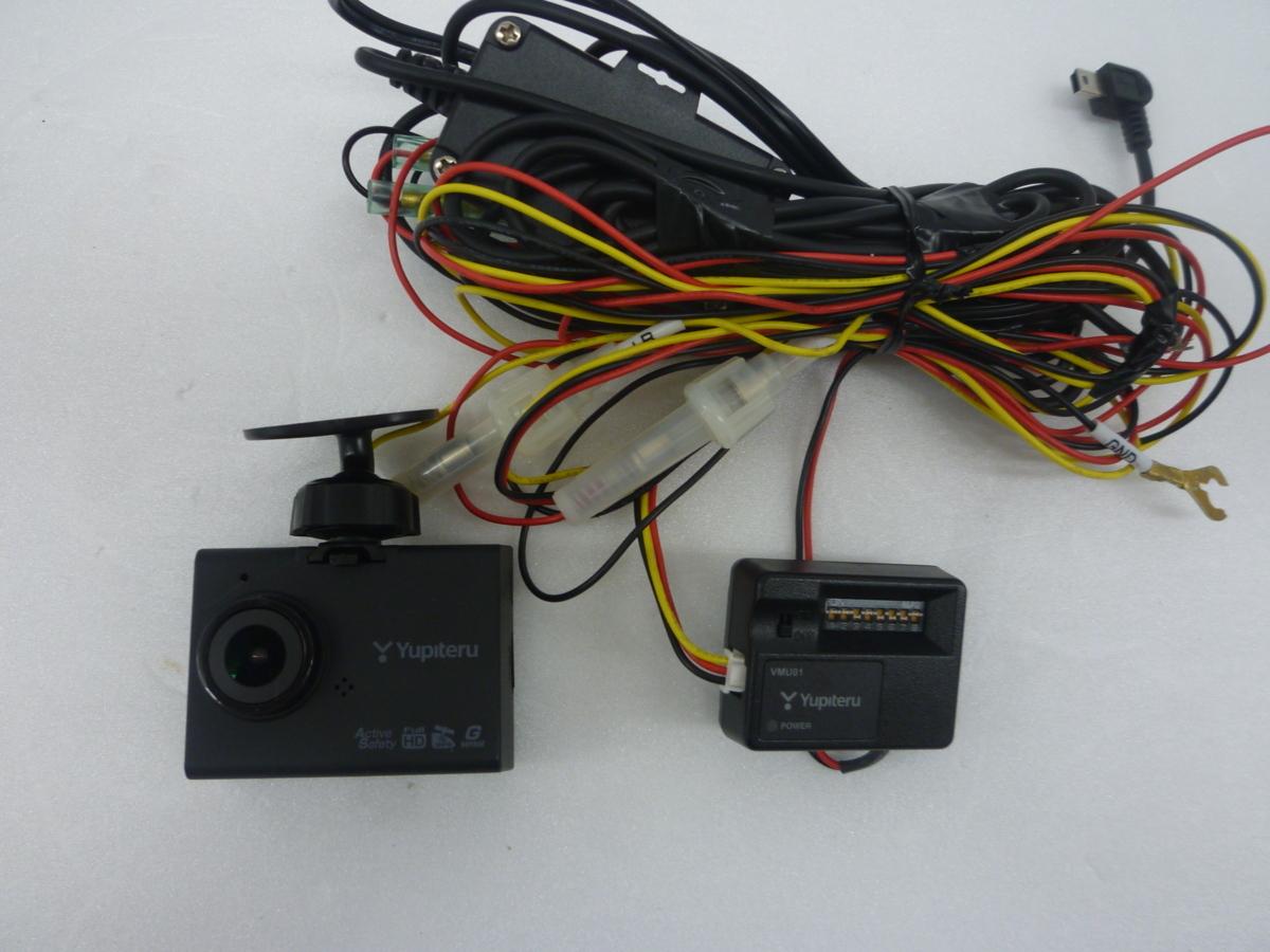 ★中古品★ Yupiteru ユピテル DRY-ST7100  電圧監視機能付 電源ユニット OP-VMU01 付き【他商品と同梱歓迎】