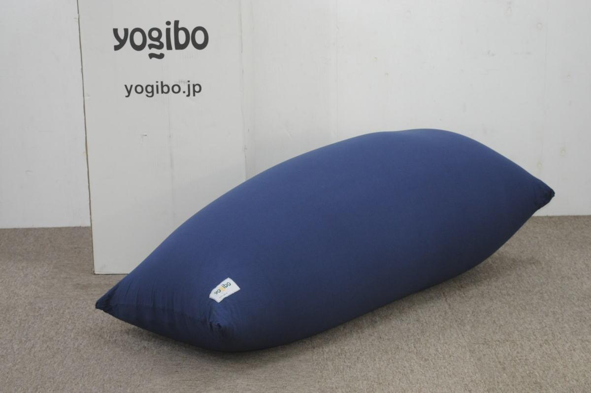 ヨギボー yogibo マックス MAX ビーズ ソファ クッション ブルー 9-C117/1/260