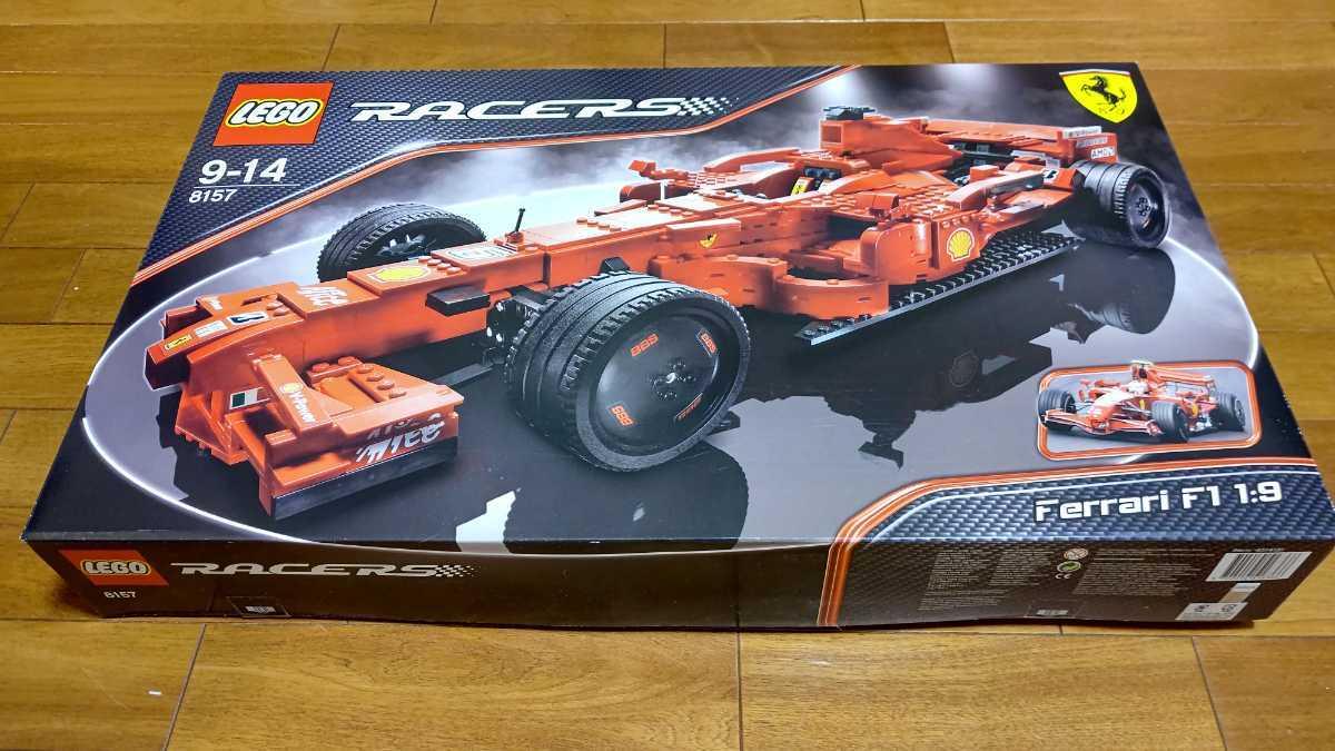 1円~レゴ (LEGO) フェラーリ F1 1/9 8157   スピードチャンピオン クリエイター 超大箱 激レア レーサーシリーズ ビンテージ