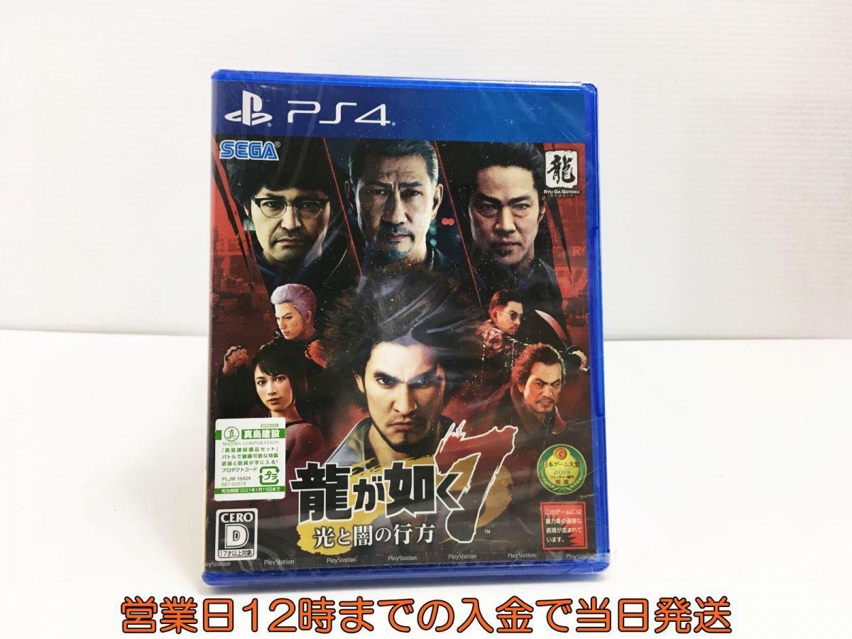 新品 PS4 龍が如く7 光と闇の行方 ゲームソフト 未開封 1A1018-296sy/F8